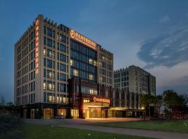Vienna Best Sleep International Hotel (Shenzhen New Airport Branch), Shenzhen (Huangtian yakınında)