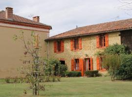 Le Gîte du Mandarin, Arrouède (рядом с городом Betbèze)
