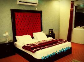 Hotel Kashmir Lodge, Muzaffarabad
