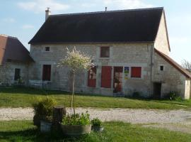 La maison des fleurs, Saint-Senoch (рядом с городом Varennes)