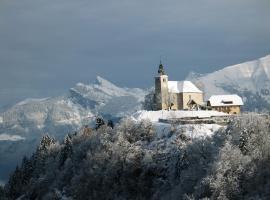 Le reposoir, Mont-Saxonnex (рядом с городом Bonneville)