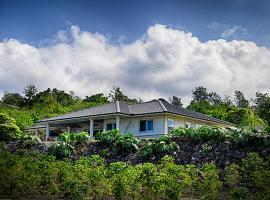Piko Nani Home, Kailua-Kona (in de buurt van Kalaoa)