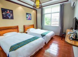 Daiyue Fengqing Holiday Hotel
