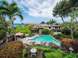 Kahalu'u Hale Home, Kailua-Kona