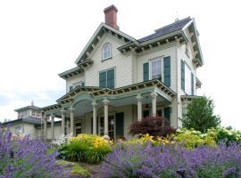 Jedediah Hawkins Inn, South Jamesport