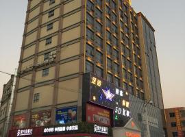 Starcity Hotel Huizhou, Huizhou (Laoweixia yakınında)