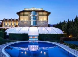 Hotel Sercotel Villa de Laguardia, Laguardia