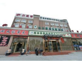 GreenTree Inn Beijing Fangshan Liangxiang Kaixuan Street Express Hotel, Fangshan (Beigangwa yakınında)