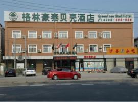 GreenTree Inn BeiJing TongZhou District XuXinZhuang Town TongShun Road CaoSi Village Shell Hotel, Tongzhou (Shuangbutou yakınında)