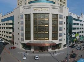 齐齐哈尔和美国际酒店, Qiqihar