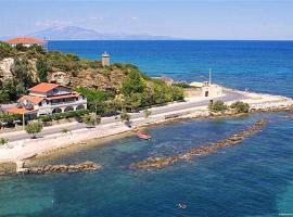 Pension Elena, Zakynthos Town