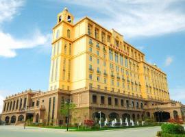 Xianyang Ocean Spring Grand Metropark Hotel