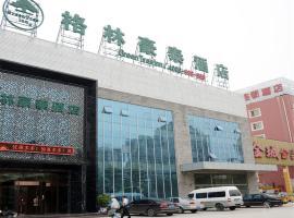 GreenTree Inn Beijing Fengtai Dacheng Road Huanleshuimofang Business Hotel, Pekin (Yuegezhuang yakınında)