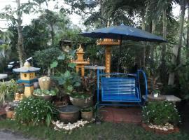 Garden Homestay