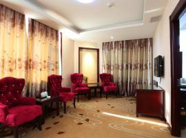 敦化汇丰国际酒店, Dunhua