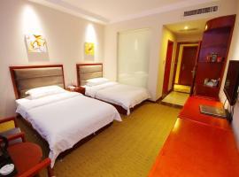 汉中东方禾元大酒店, Hanzhong (Weijiaqiao yakınında)