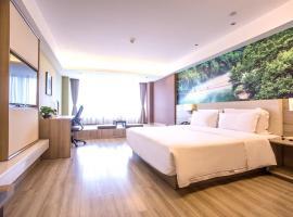 Hanzhong Atour Hotel Wanbang Square, Hanzhong (Nanzheng yakınında)
