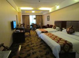 Qiongtian Hotel, Huaihua (Niupizhai yakınında)
