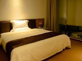 Jiangmen Yuegang Hotel, Jiangmen (Xinhui yakınında)