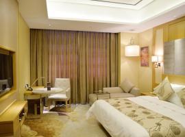 江阴银河国际酒店, Jiangyin (Yunting yakınında)