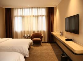 Great Wall Business Hotel, Jining