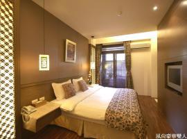 Mingao Hot Spring Resort