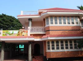 Ayursansara Ayurvedic Resort, Коимбатур (рядом с городом Perūr)