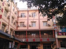 Jinglan Guest House