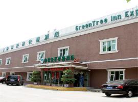 GreenTree Inn Beijing Fengtai Yungang Road Express Hotel, Pekin (Beigangwa yakınında)