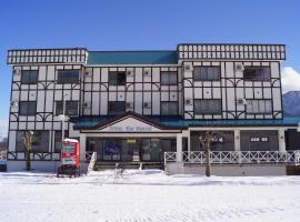 Hotel Elm Ishiuchi, Minami Uonuma