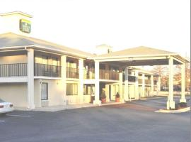America's Best Inn & Suites - Decatur
