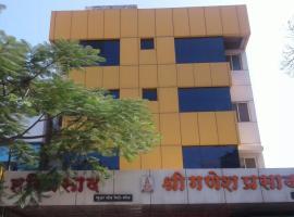 Hotel Hariprasad, Пуне (рядом с городом Nasrāpur)