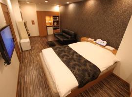 Hotel Shindbad Aomori(Adult Only), Aomori (Fujishima yakınında)