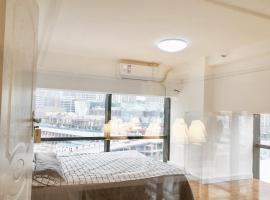 Wujiu Apartment