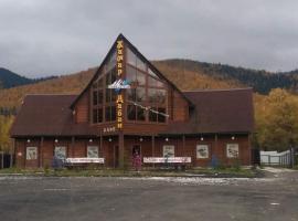 """Парк-отель """"Хамар Дабан"""", Байкальск"""
