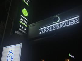Apple House, Gyeongju