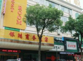 Manhattan Hotel(Caobu Yinhong Branch), Zhongshan (Tanzhou yakınında)