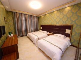 Harbin YuXin Hotel (Taiping International Airport Branch), Harbin