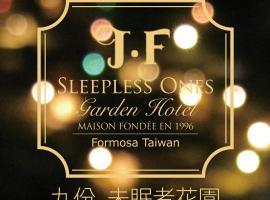 J.F Sleepless Ones Garden Hotel