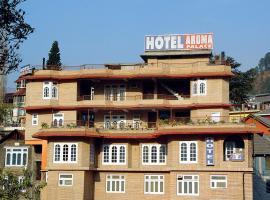 Hotel Aroma Palace, Chamba