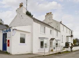 Glendower Apartment, Kippford (рядом с городом Rockcliffe)