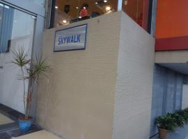 Ampa Skywalk Hotel, Ченнаи (рядом с городом Anna Nagar)