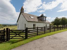 Viewfield Farmhouse, New Galloway (рядом с городом Dalry)