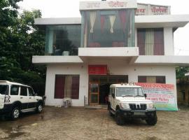 Janardan Homestay Jai Palace Balrampur, Balrāmpur