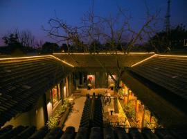 Walnut Tree Courtyard Peking