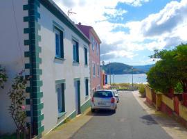 Stroll to the Beach..., Порто-де-Эспасанте (рядом с городом Пьедра)