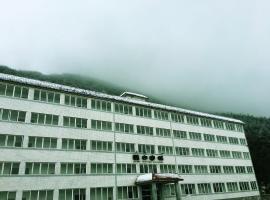 广安华蓥山大酒店, Heliu (Fenghe yakınında)