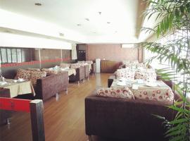 建瓯家兴大酒店, Jian'ou (Nanping yakınında)