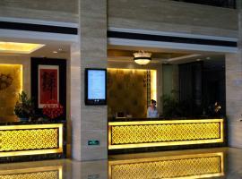 建瓯福兴福大酒店, Jian'ou (Nanping yakınında)
