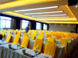 漳浦凯都正港大酒店, Zhangpu (Yunxiao yakınında)